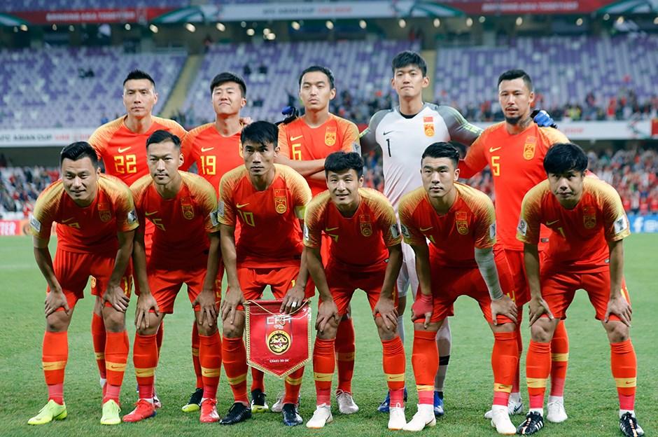 Çin'den yeni futbol projesi: Hedef 2035