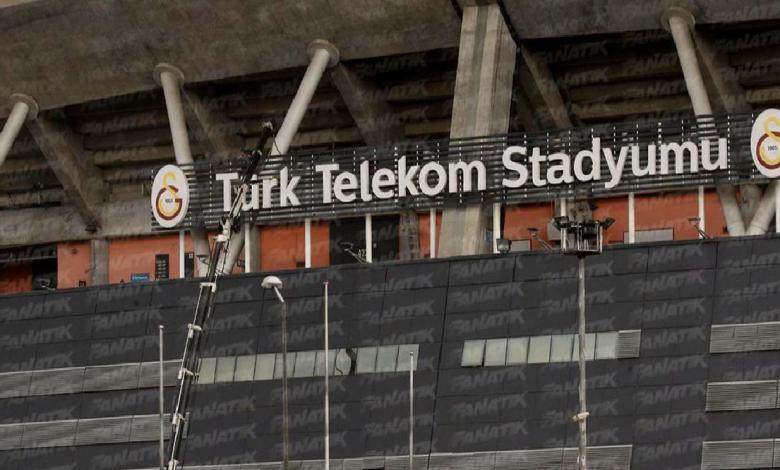 Galatasaray haberi: Ali Sami Yen'de Türk Telekom yazısı kaldırıldı!